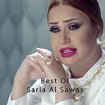 Best saria sawas mp3 Reviews