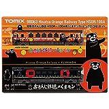 TOMIX Nゲージ 肥薩おれんじ鉄道 HSOR-100形 くまモンラッピング2 ・ 3号 セット 2両 98063 鉄道模型 ディーゼルカー