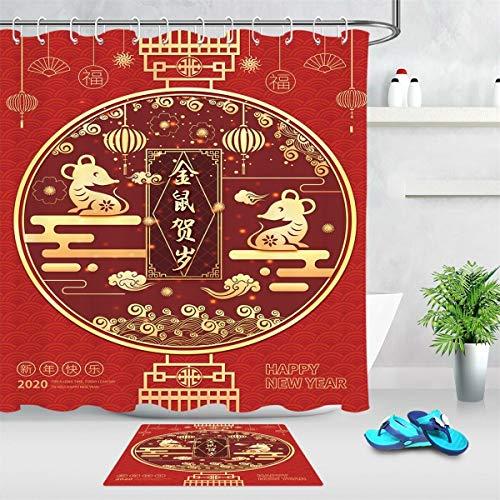 2020 Neujahr Goldene Maus Duschvorhang Set im chinesischen Stil Duschvorhang Badematte Set 12 Haken Duschvorhang wasserdicht Badzubehör