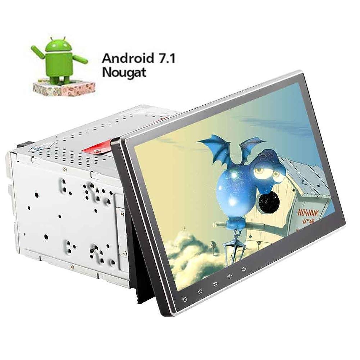 テレビビデオモードAndroid 7.1 Double Din Car Radio Stereo Bluetooth GPS Navagation 2 Din In Dash Head Unit DVD CD Player with 1024*600 10.1 Inch Touch Screen Support WIFI 3G 4G OBD2 Dual CAM-IN Mirror Link
