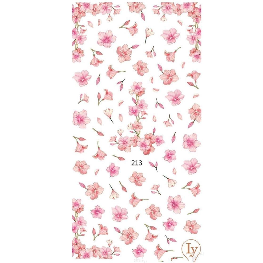 メーター価値のない崇拝するネイルステッカー 1シート 桜 フラワー 花 パターン 3Dシール ネイルステッカー ネイルシール ネイルアート ネイルデコ
