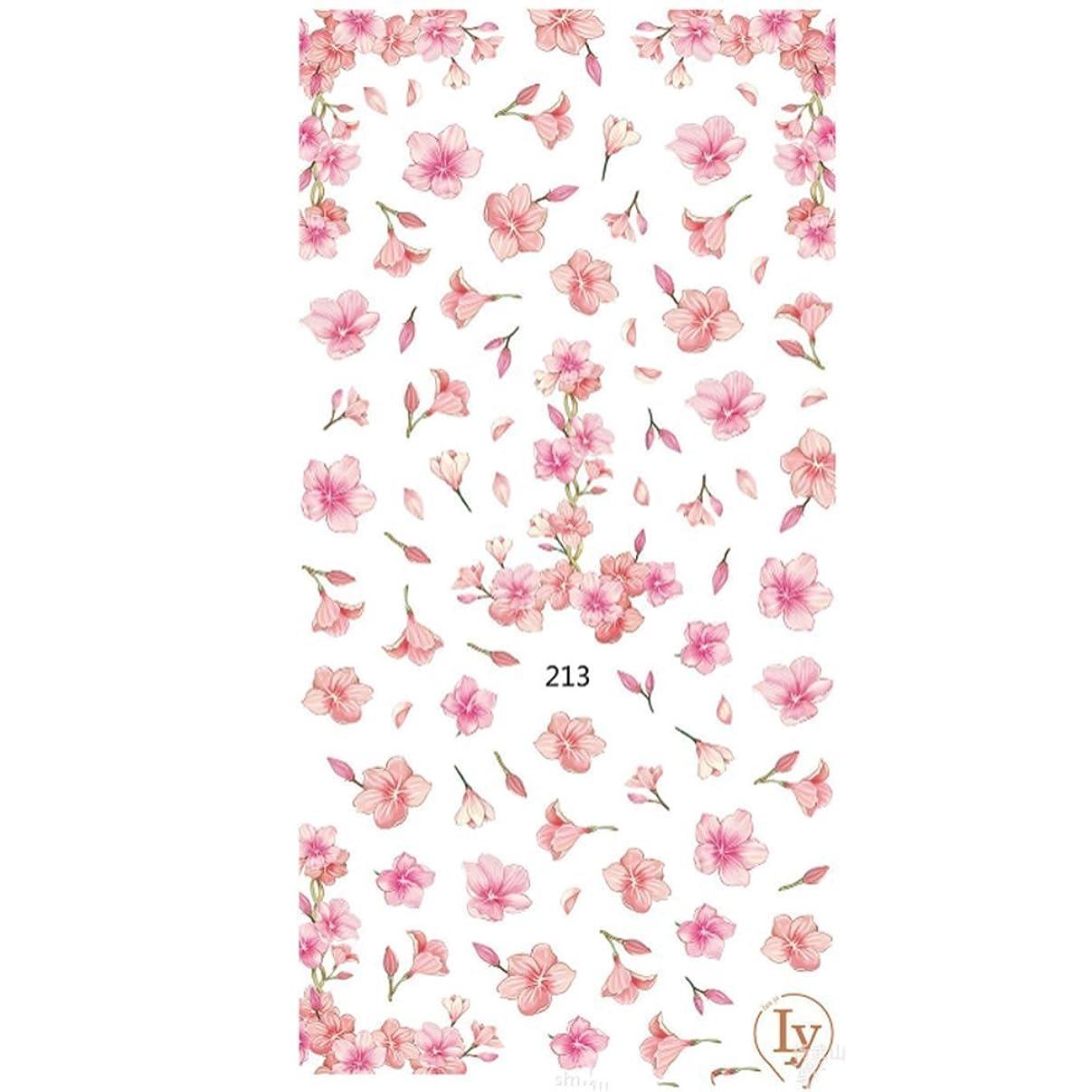 スペイン語アラブ人改修するネイルステッカー 1シート 桜 フラワー 花 パターン 3Dシール ネイルステッカー ネイルシール ネイルアート ネイルデコ