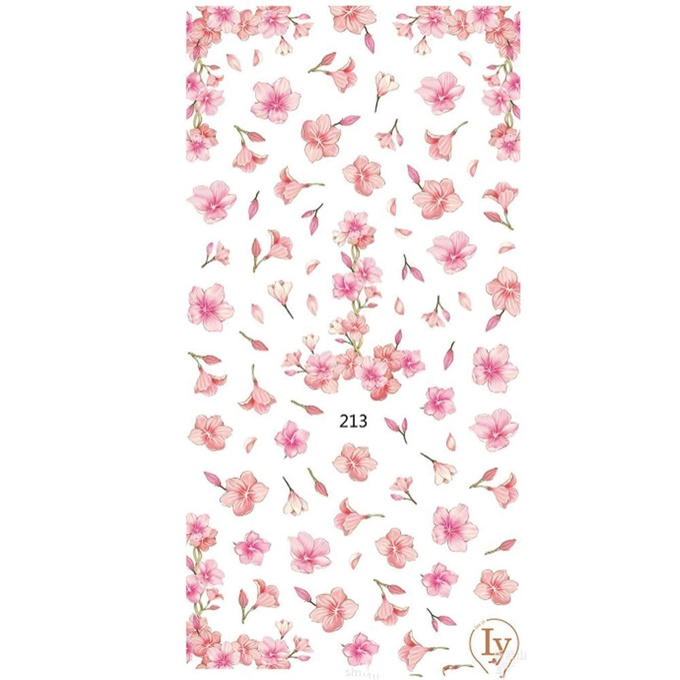 重なる落ち着く傷つきやすいネイルステッカー 1シート 桜 フラワー 花 パターン 3Dシール ネイルステッカー ネイルシール ネイルアート ネイルデコ