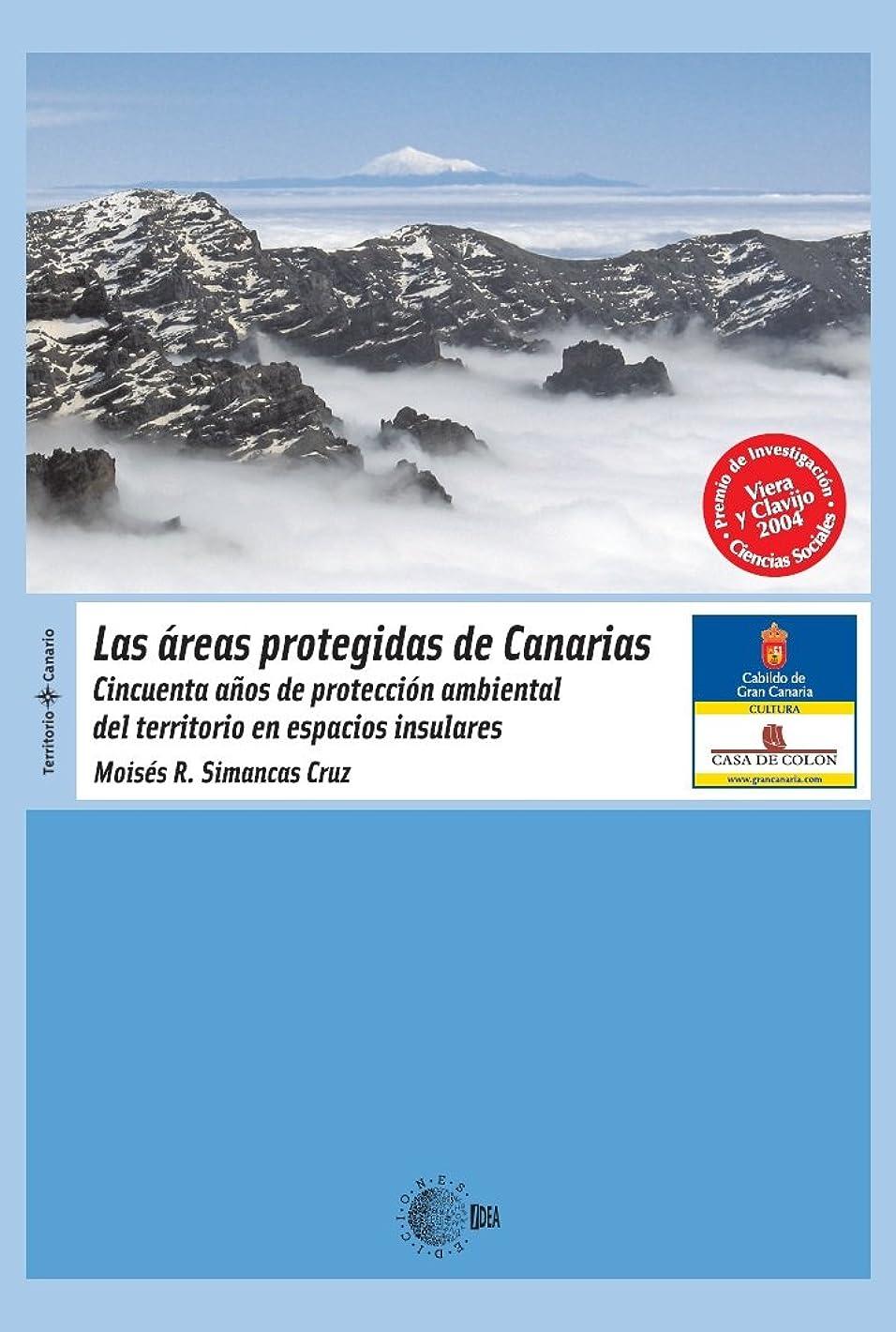 部屋を掃除する一見かみそりLas Areas Protegidas De Canarias (Territorio Canario) (Spanish Edition)