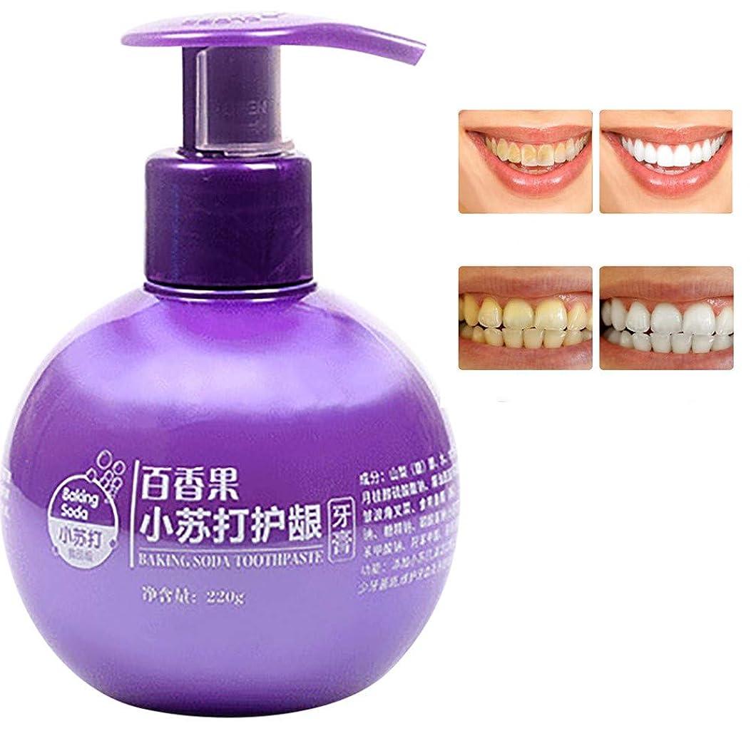 基本的なコミット粒プレス型美白練り歯磨き[ベーキングソーダ]虫歯や歯周病を防ぐ黄色から口臭の歯磨き粉フルーティーな歯磨き粉への強力な除染歯と歯茎を強化し息を新鮮で大きな美白の歯磨き粉チューインガム薬用歯磨き粉歯周病(220g) (紫の(パッションフルーツの風味))