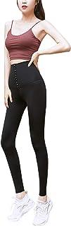 DELIMALI Women's Tummy Control Fitness Yoga Pants High Waist Stretch Slim Leggings Three-Point Pants/Five-Point Pants/Crop...