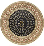 Islamic Home Decor Gift Muslim Decorative Plate 99 Names of Allah 33cm with Tulips (Gold/Black)