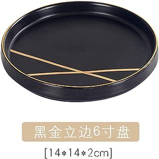 Nordic Black Gold Phnom Penh Series Dishes Set Household Ceramic Tableware Salad Bowl Fruit Plate Plate Sets Bone China,disc-14X14X2cm