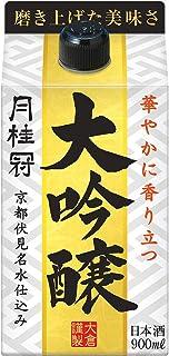 【華やかな香り/コスパ◎】月桂冠 大吟醸パック [ 日本酒 京都府 900ml ]