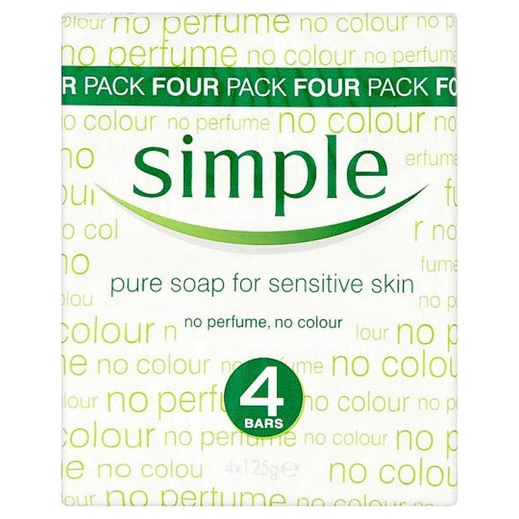 混乱応用努力[Simple ] シンプルな純粋な固形石鹸4×125グラム - Simple Pure Bar Soap 4 X 125g [並行輸入品]