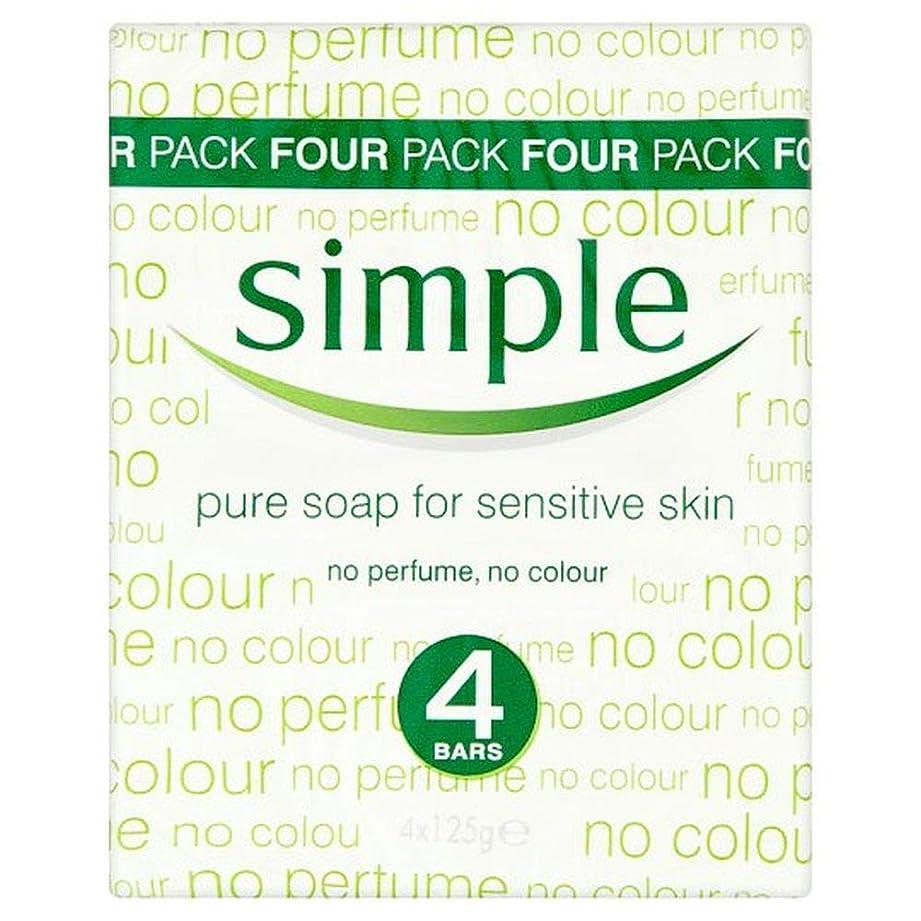 悪意じゃがいもジョブ[Simple ] シンプルな純粋な固形石鹸4×125グラム - Simple Pure Bar Soap 4 X 125g [並行輸入品]