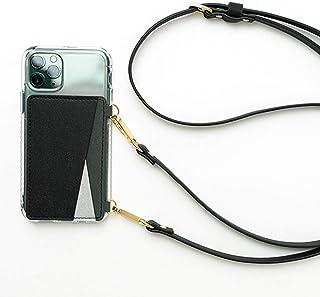 محفظة هاتف طويلة برباط تمر بالجسم (باللون الاسود) من موكسيو