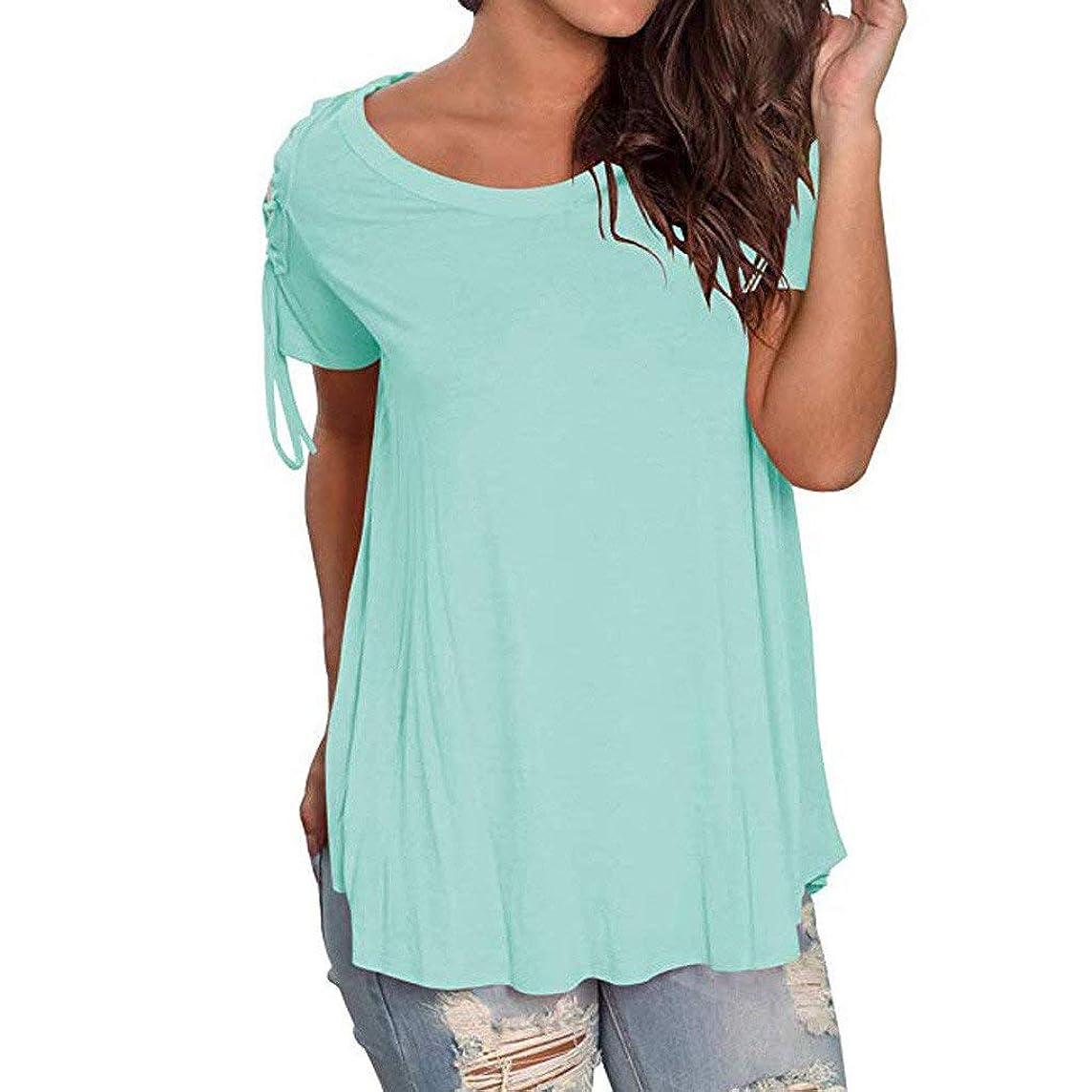 Women's Casual T Shirt V Neck Criss Cross Cold Shoulder Tops Short Sleeve Tshirt Flare Tunic Tops for Leggings Flowy Blouse