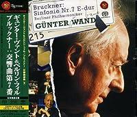 Bruckner-Symphony 7 (2006-12-06)