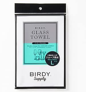 BIRDY. Supply グラスタオル Lサイズ(40x90cm) クールグレー