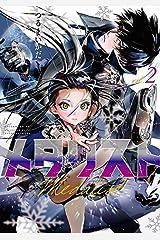 メダリスト コミック 1-2巻セット コミック