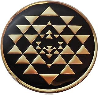 Battlestar Galactica Original Series Shoulder PIN