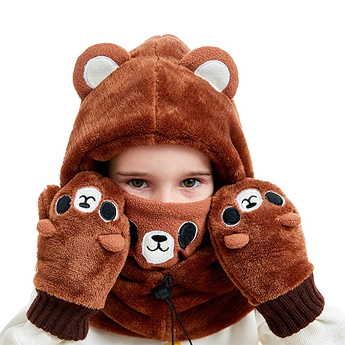 Tieesa Kids Winter Hat Warm Scarf Glove Set Windproof Face Mask Girl Boy Aged 4-12 Years (Dark Brown)