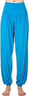 Lanmay Women's Elastic Soft Modal Cotton Yoga Sports Pants Dance Harem Pants