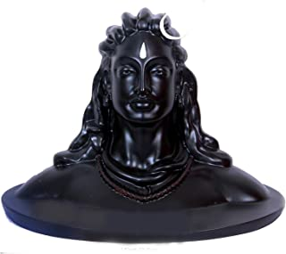 nantan Adiyogi Shiva Statue Resin Matte,Made in India,16.5 x 10.9 x 12.7 Centimeters(Black)