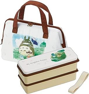 Studio Ghibli Tonari no Totoro - Japanese Bento Box Lunch Box 2 Tiers Set - Water Color (Totoro Bento & Bag Water Color)