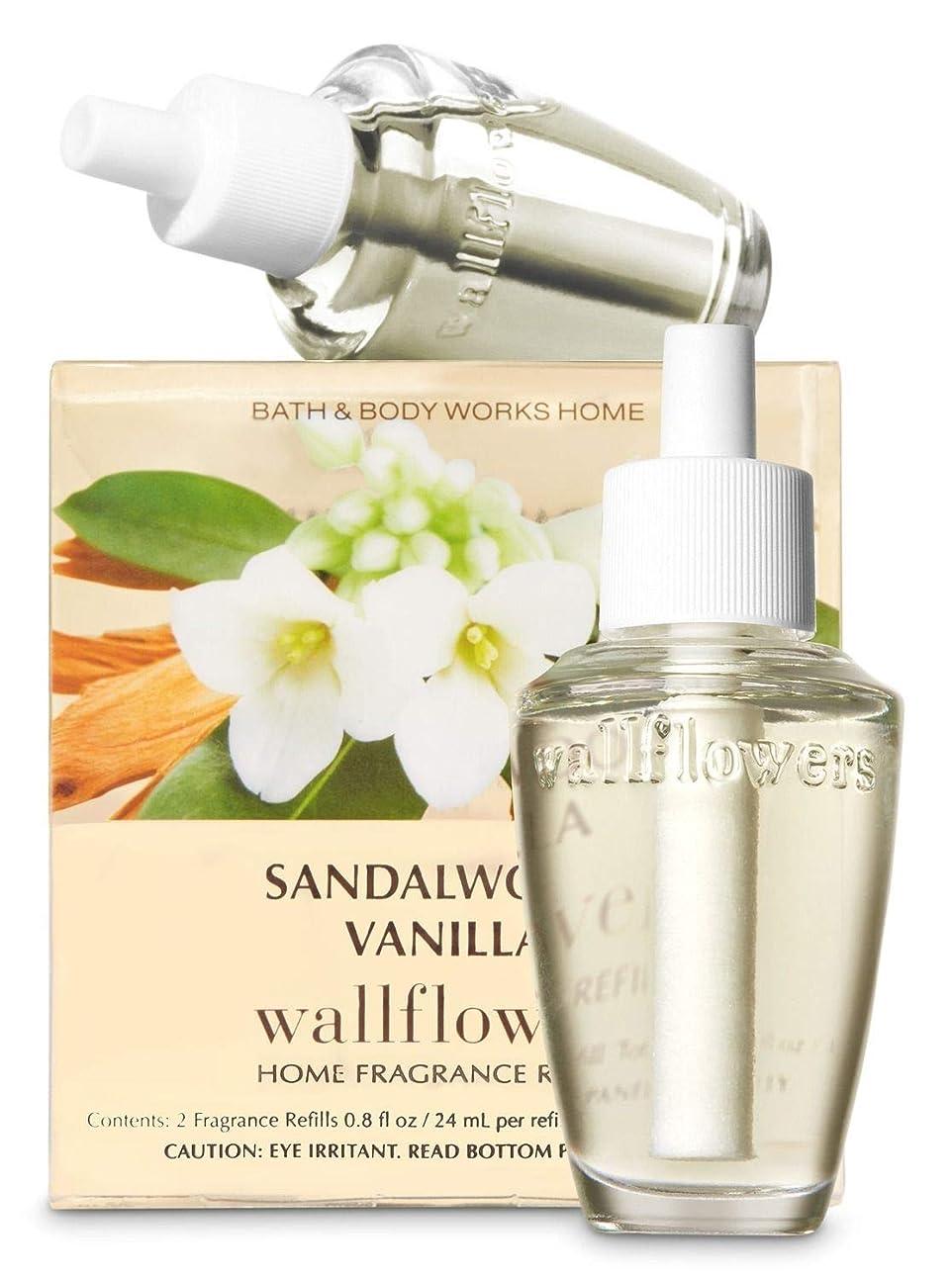 ホームレス確保するメッセンジャー【Bath&Body Works/バス&ボディワークス】 ルームフレグランス 詰替えリフィル(2個入り) サンダルウッドバニラ Wallflowers Home Fragrance 2-Pack Refills Sandalwood Vanilla [並行輸入品]