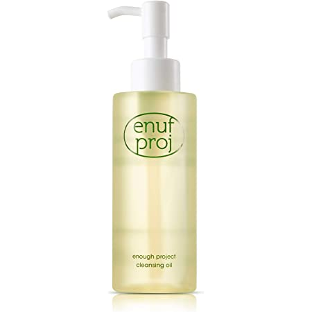 ENOUGH PROJECT Cleansing Oil by Amorepacific - Remove Makeup, Blackheads & Excess Sebum - Korean Natural Oil Cleanser for Oily, Dry & Combination Skin - 5.07 Fl.Oz(150ml)