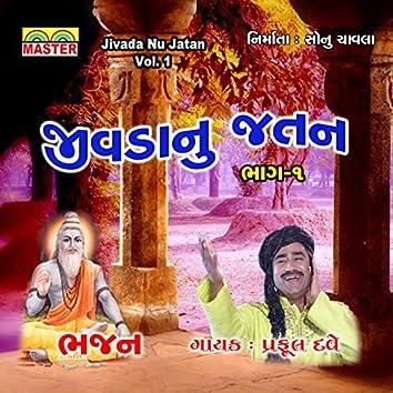 Jivada Nu Jatan, Vol. 1 (Bhajan)