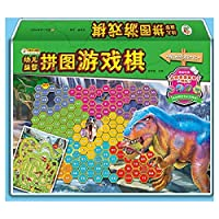 幼儿益智拼图游戏棋探秘恐龙时代