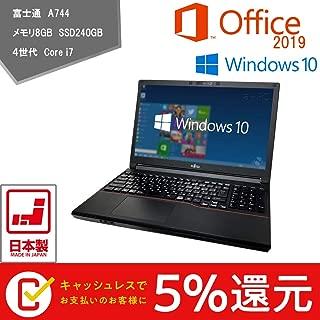 5%還元 キャッシュレス還元 富士通 LB-A744 日本製PC【Microsoft Office2019搭載/ 最新OS Win10バージョン1903搭載/ 四世代Core i7-4610M 3.0GHz/メモリ8GB/新品SSD240GB/15.6インチ液晶/無線LAN付/ DVDスーパーマルチ/ Bluetooth/ HDMI/ リカバリーメディア付き/ 画面解像度1920x1080(1677万色)/ 中古パソコン ノートパソコン