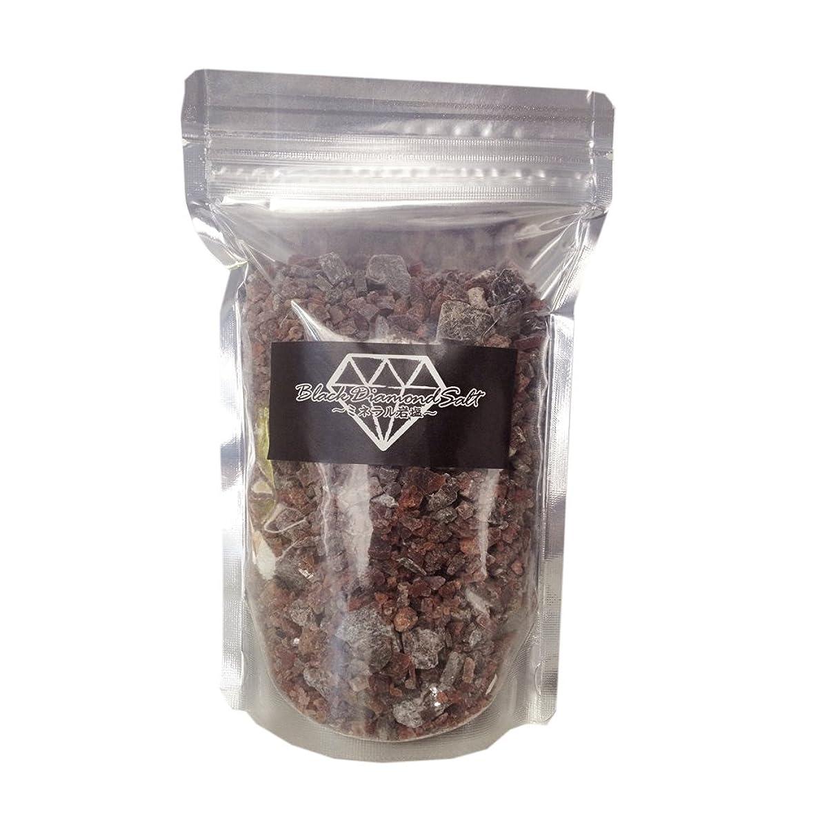 電池ラリー剛性温活用 お風呂用ブラックダイヤソルト岩塩450g(15回分)
