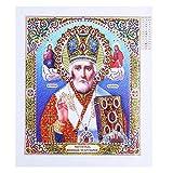 CUHAWUDBA 5D DIY en Forma Especial Diamante Pintura Icono de Líder Diamante Verdadero Hombres Religiosos Diamante Bordado Diamantes de Imitación Piedras de Punto de Cruz