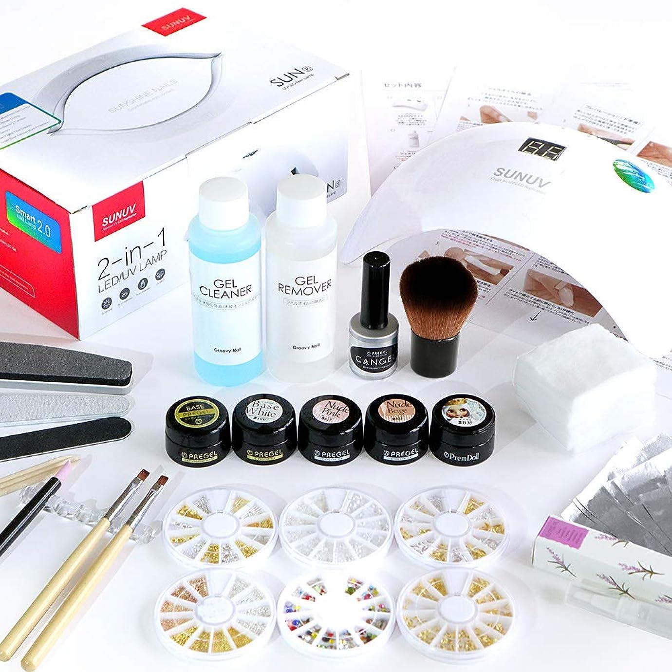モンスター密度歌うPREGEL プリジェル ジェルネイル スターターキット 日本製カラージェル4色+LEDライト48W ネイルアート 初心者におすすめ