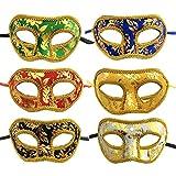 JustYit 6 Pcs Unisex Antifaz Carnaval Máscara Brillante Materiales de Boda Accesorios de Fiesta de Disfraces Carnaval 6 Colores Fiesta venecianas