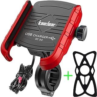 Kaedear(カエディア) バイク スマホ ホルダー 充電 携帯 USB 電源 防水 ミラー マウント付き 360度 ジョイント 回転 スイッチ 原付 オートバイ 高速 QC3.0 (赤)