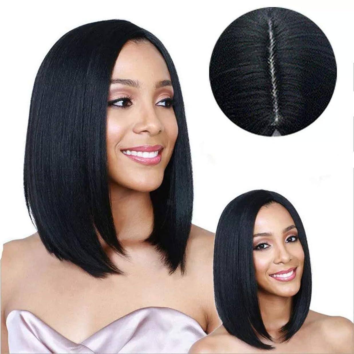 キモい反対欲望女性用ウィッグ、ナチュラルファッションロングストレートヘアショルダーふわふわヘアセット、高温シルク耐熱合成繊維ウィッグ