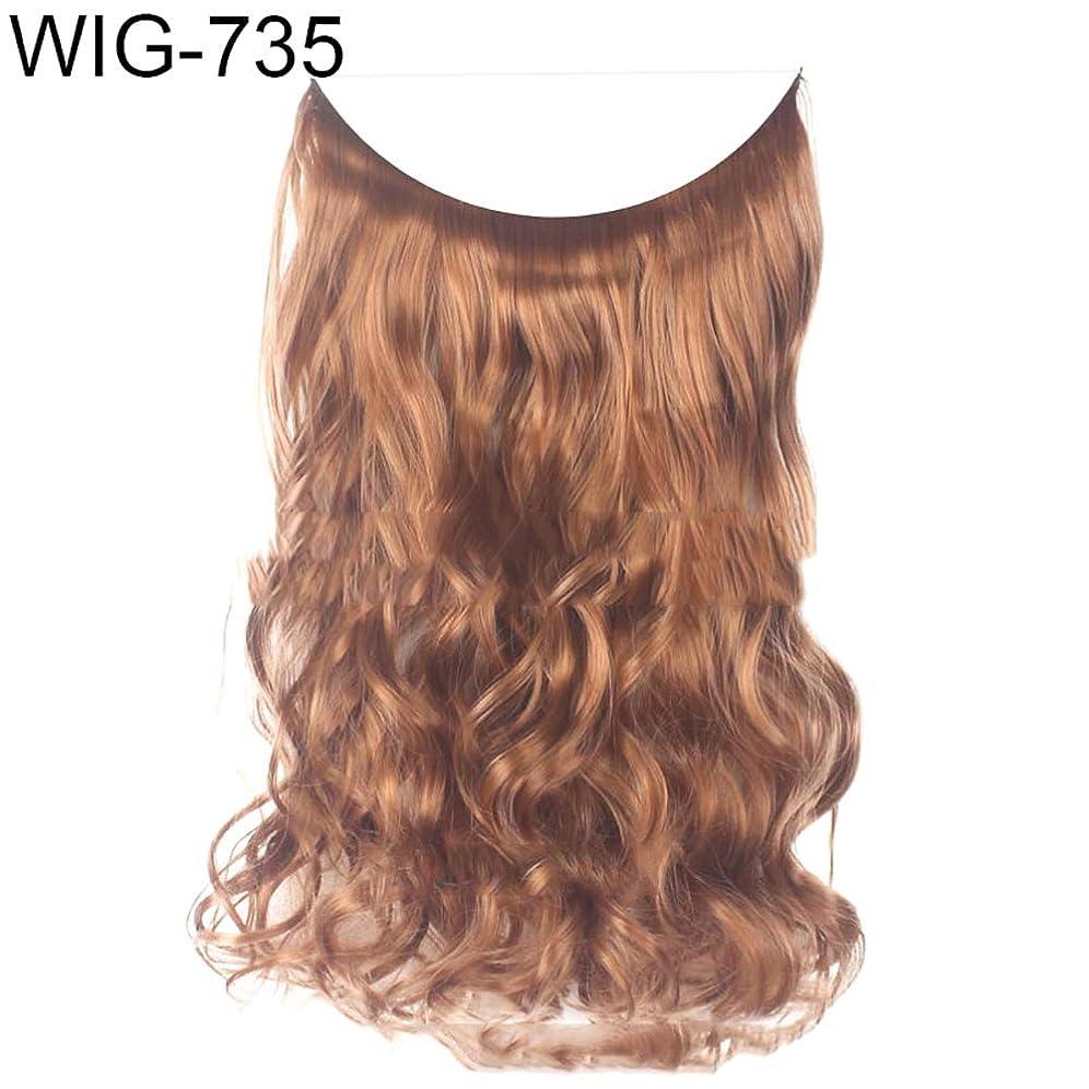 八百屋適格乳白色slQinjiansav女性ウィッグ修理ツール女性高温繊維長いストレートカーリーウィッグヘアエクステンションヘアピース