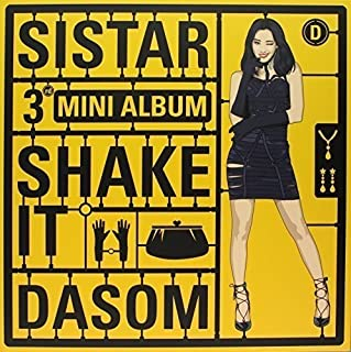 Sistar Shake It