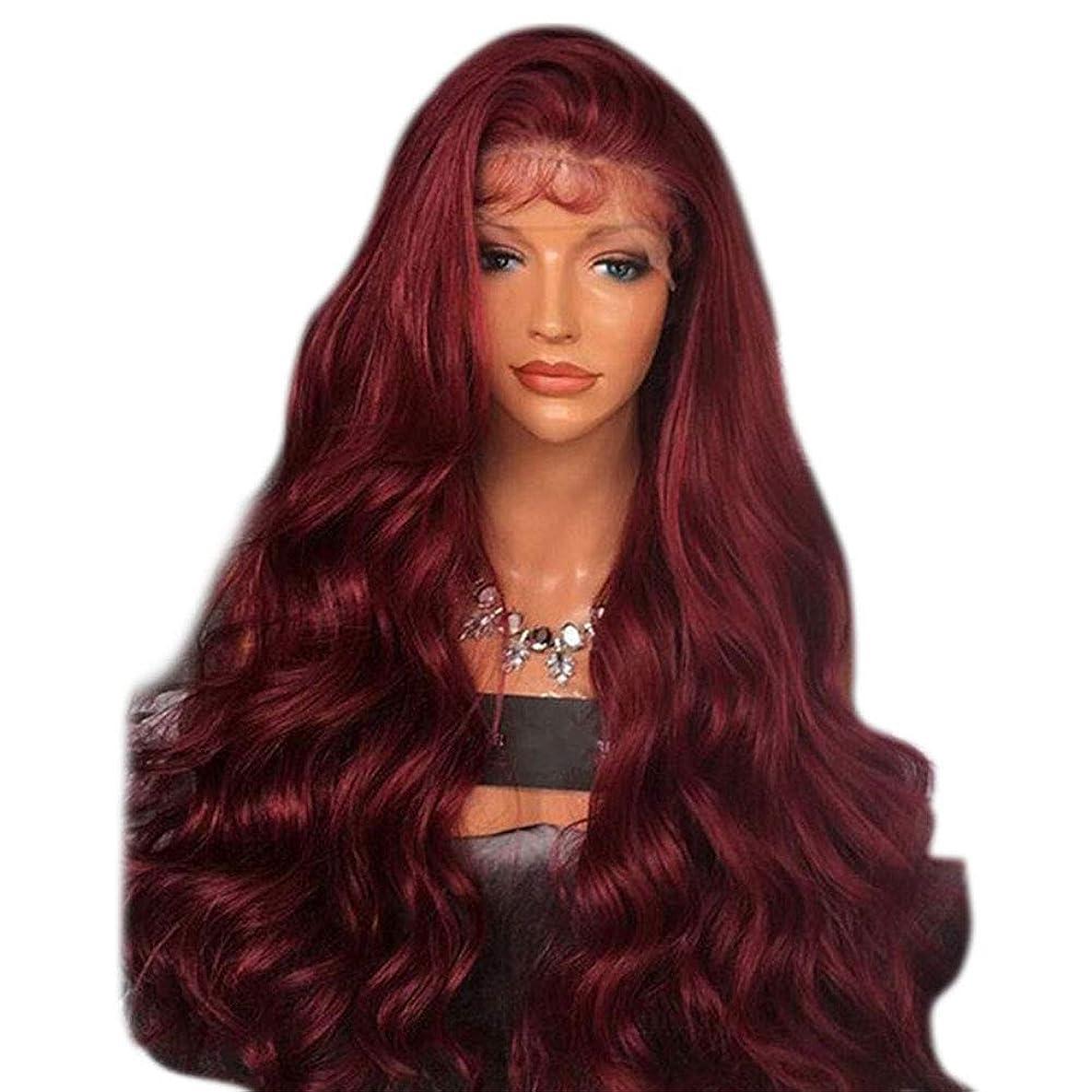 バンケット傑出したひばりYrattary ウィッグ女性のワインレッドのフロントレース26インチウィッグで長い巻き毛のかつらロールウィッグロールプレイングかつら (色 : ワインレッド, サイズ : 24 inches)