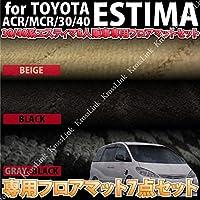 エスティマ 30系 40系 8人乗 フロアマット ブラック 無地 7pcs フロアーマット 黒_54025