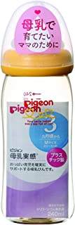 贝亲Pigeon母乳实感奶瓶 塑料制 橘黄色 240ml 初生儿可用(附带奶嘴3个月及以上宝宝可以使用)哺乳瓶