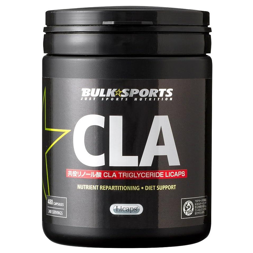 責任者事実面倒バルクスポーツ CLA Licaps 480カプセル(240回分) 【不飽和脂肪酸:共役リノール酸】