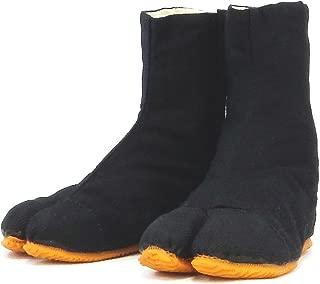 Rikio Child's Ninja Shoes Tabi Boots Jikatabi, Tabi