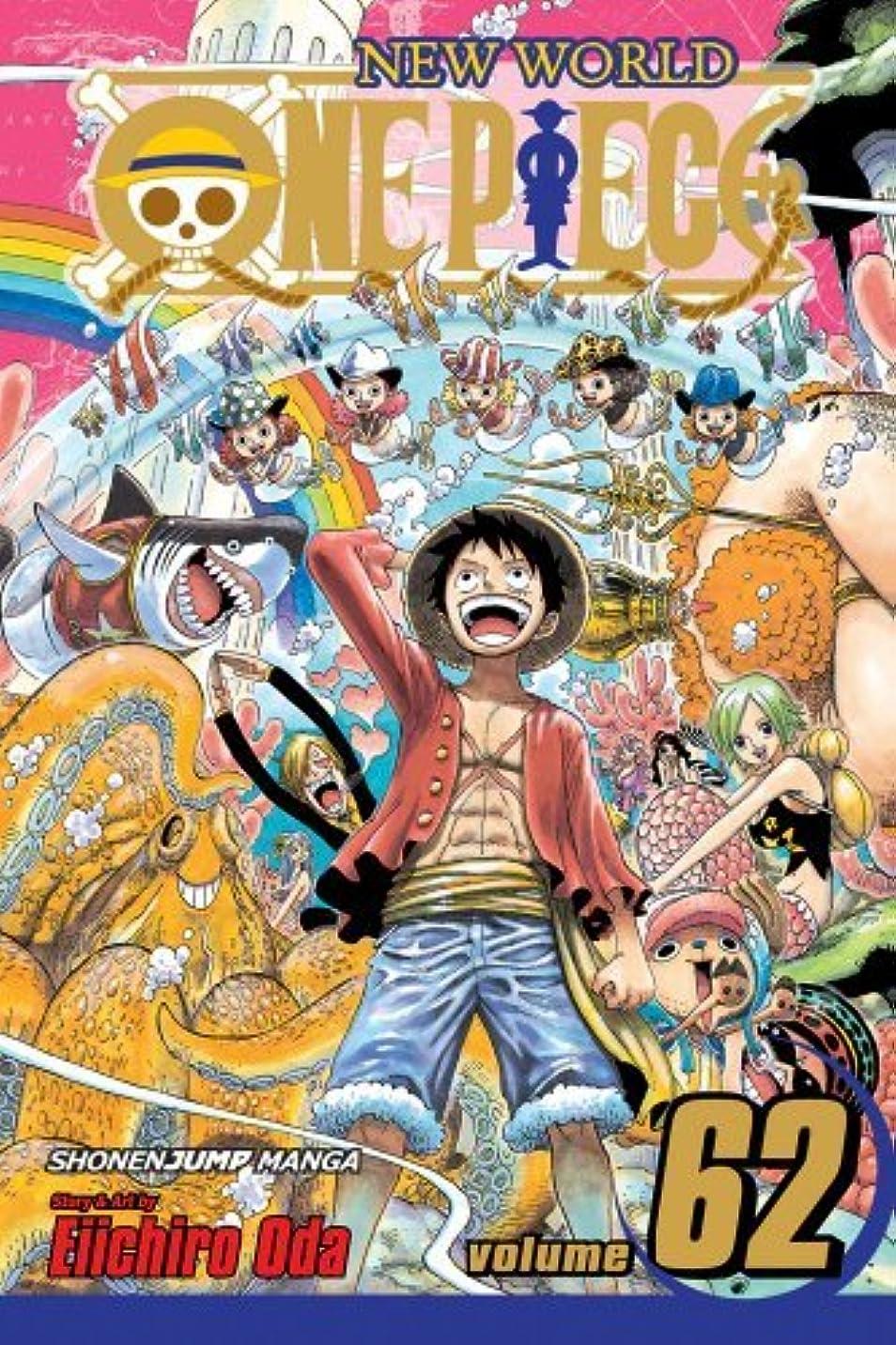 一緒落ち着く好きOne Piece, Vol. 62: Adventure on Fish-Man Island (One Piece Graphic Novel) (English Edition)