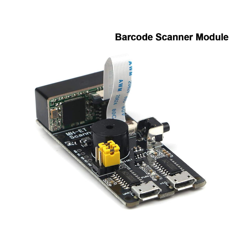 焼く誤って出発するバーコードスキャナーモジュール1D / 2Dコードバーコード、QRコードスキャナーモジュールV3.0シリアル埋め込み二次元スキャンエンジンバーコードスキャン認識モジュール