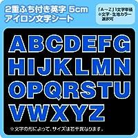 カラフルアルファベットワッペン(二重枠アイロン5cm)※A~Zまで1文字単位でお申込み頂けます 文字カラー黄 枠カラー赤