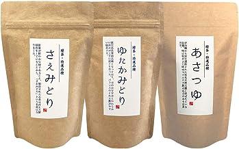 かごしま茶品種飲みくらべセット(さえみどり、ゆたかみどり、あさつゆ)   各210g   一番茶葉使用   深蒸し   駿府堂茶舗