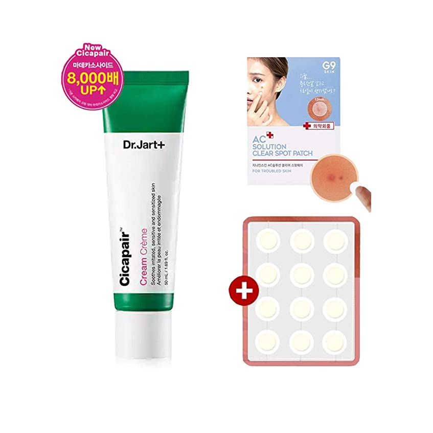 わずかにマスクおもてなし[リニューアル] Dr.Jart Cicapair Cream クリーム50ml(2代目)+ G9SKIN ACソリューションクリアパッチ 12枚 [並行輸入品]