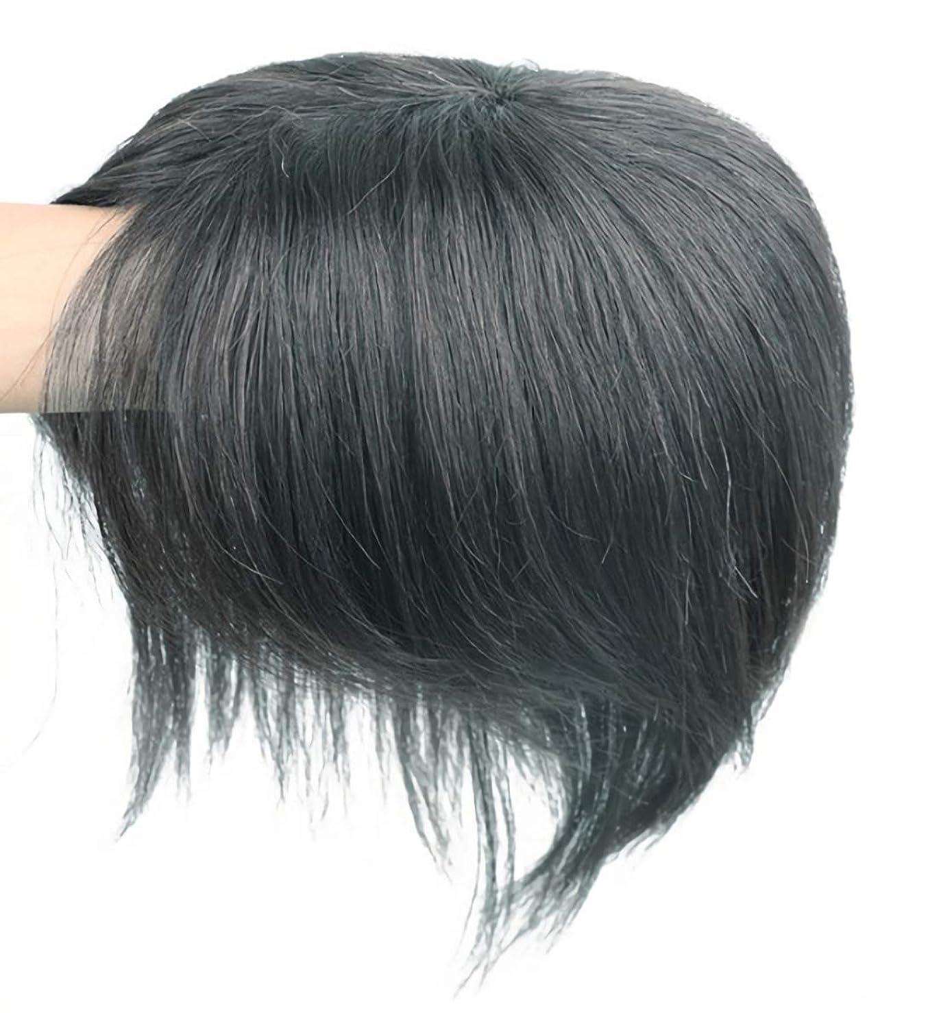 成長アクティブシリーズ【SRrabbit】最高級 100%人毛 ポイントウィッグ レディースヘア 部分ウィッグ つけ毛 増毛部分かつら 人毛で制作 ヘアピース 白髪隠れ 通気性よく 女性用 おしゃれかつら