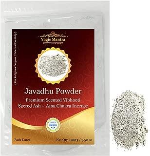 Yogic Mantra Javadhu Powder Scented Vibhooti (100g Resealable Pouch) Premium Ajna Chakra Incense, Holy Sacred Ash, Vibhuti Tripundra Tikka Ceremonial Mark, Hindu Puja Religious Ceremony, Pooja Samagri